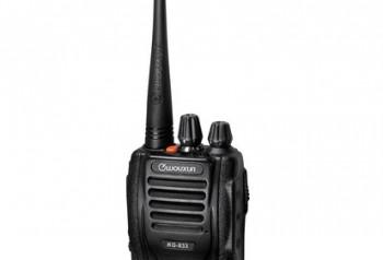 KG-833 UHF