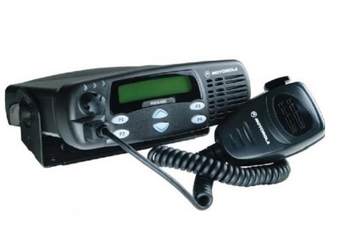 PRO 5100 Móvil Radiotransmisor Motorola *** Producto Descontinuado ***