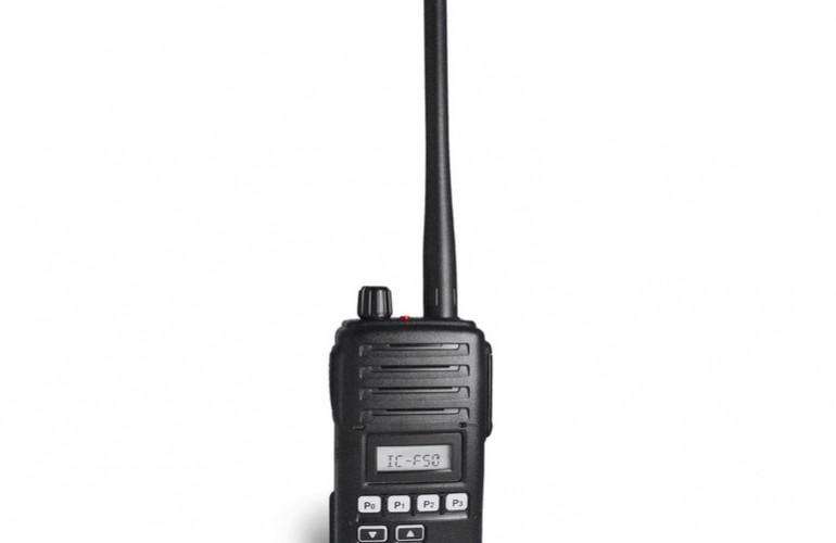 IC – F50 Portátil Radiotransmisor ICOM