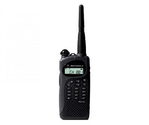 PRO 2150 Portátil Radiotransmisor Motorola *** Producto DESCONTINUADO ***
